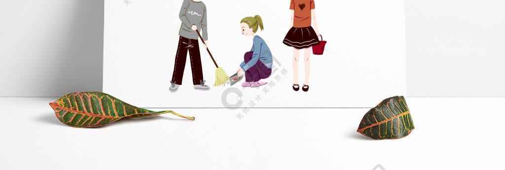 51劳动节大扫除的姐妹们