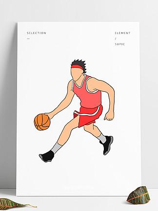 打籃球的男孩卡通插畫
