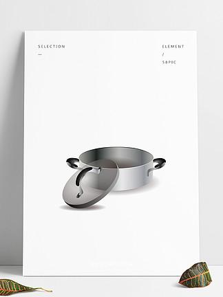 手绘矢量扁平厨房用品锅