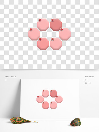 PPT粉色分类标签装饰