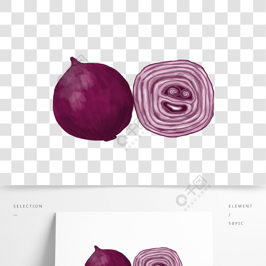 紫色洋葱手绘蔬菜下载