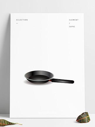 手绘矢量扁平厨具平底锅