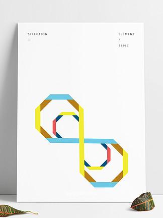 彩色數字8裝飾插圖