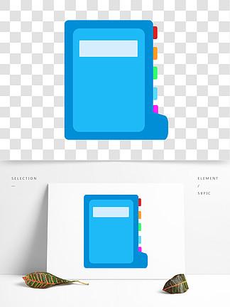 文件夹标签设计素材免费下载_文件夹网站v标签哪个标签能够免费装修设计图片