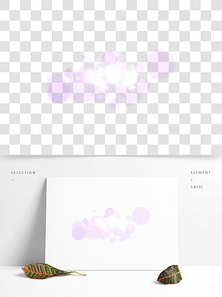紫色浪漫唯美光效元素