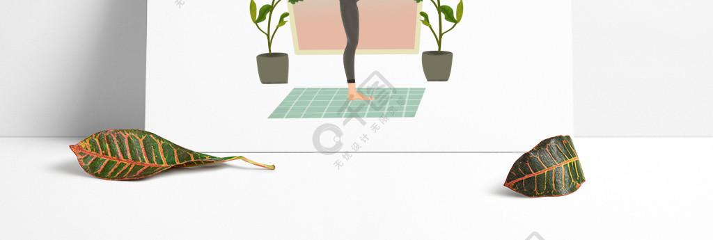 室內做瑜伽運動的健身女性人物