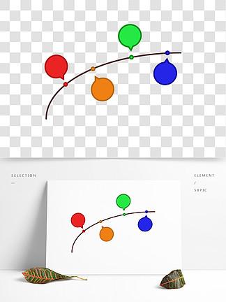 分割线PPT插图