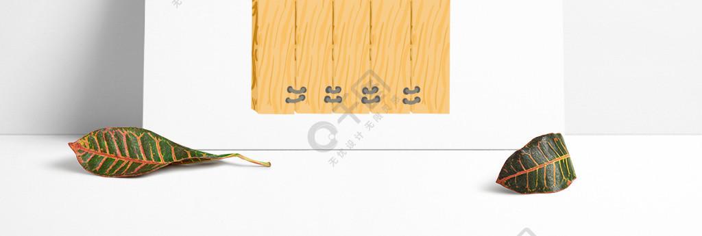 木質圍欄柵欄插畫