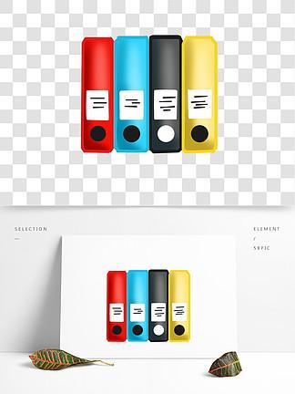 文件夹卡通设计素材免费下载_文件夹卡通设计美图秀秀设计拱形字体图片