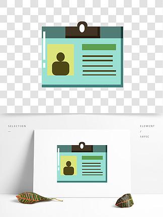 文件夹环艺设计素材免费下载_文件夹卡通v环艺景观设计卡通图片