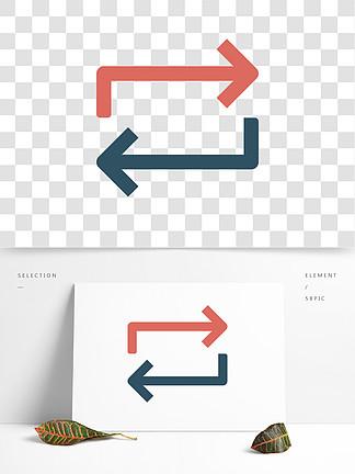 彩色箭头循环元素