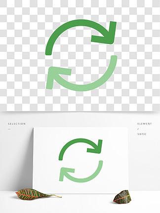 绿色创意?#19981;?#31661;头元素