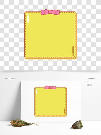 装饰黄色提示框