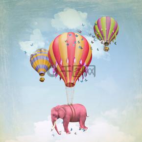天上的粉红色大象