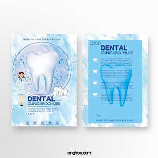 牙医诊所宣传单模板海报