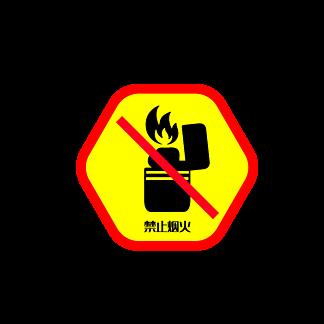 当心烫伤警示牌警告牌
