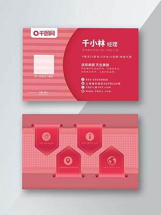 TST商务公司名片模版