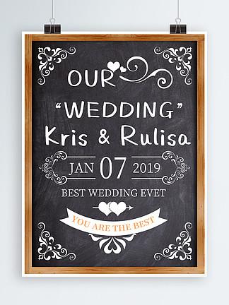 清新黑板主题婚礼迎宾牌