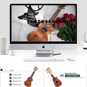 大学吉他音乐社团招新活动策划PPT模板