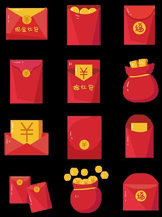 生日红包元素PSD素材