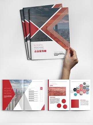 红色简约建筑公司企业画册