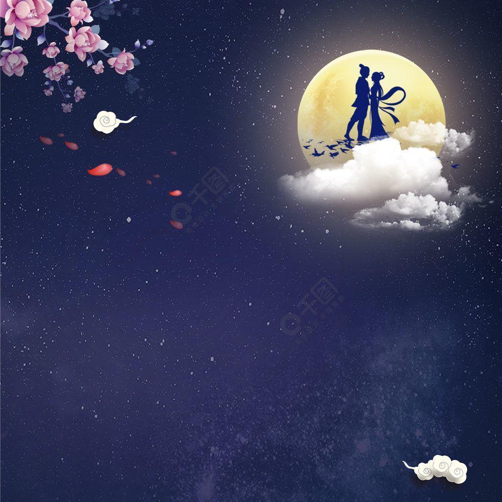 蓝色唯美浪漫七夕背景