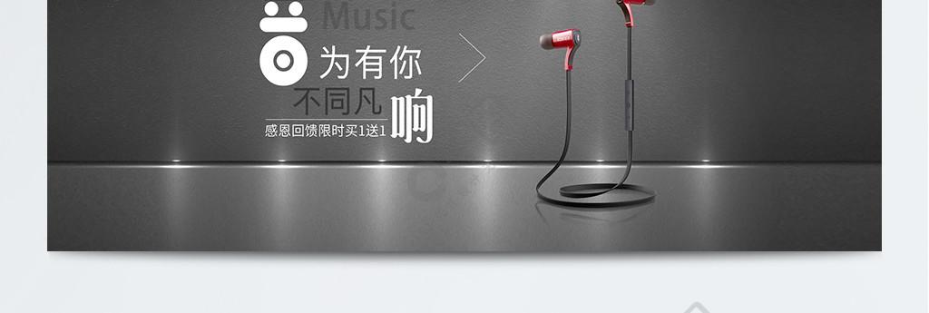 黑色背景墙入耳式耳机数码电器banner
