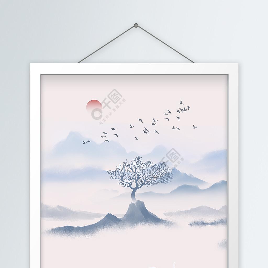 中式极简ins枯树意境禅意山水装饰画