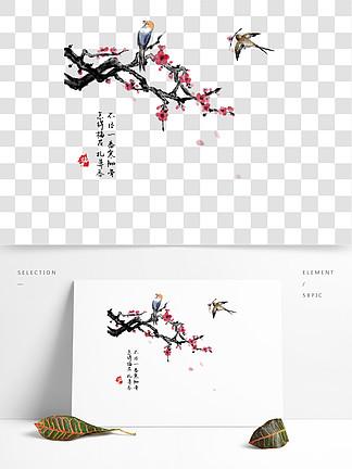 中国风古典手绘水墨花鸟矢量图