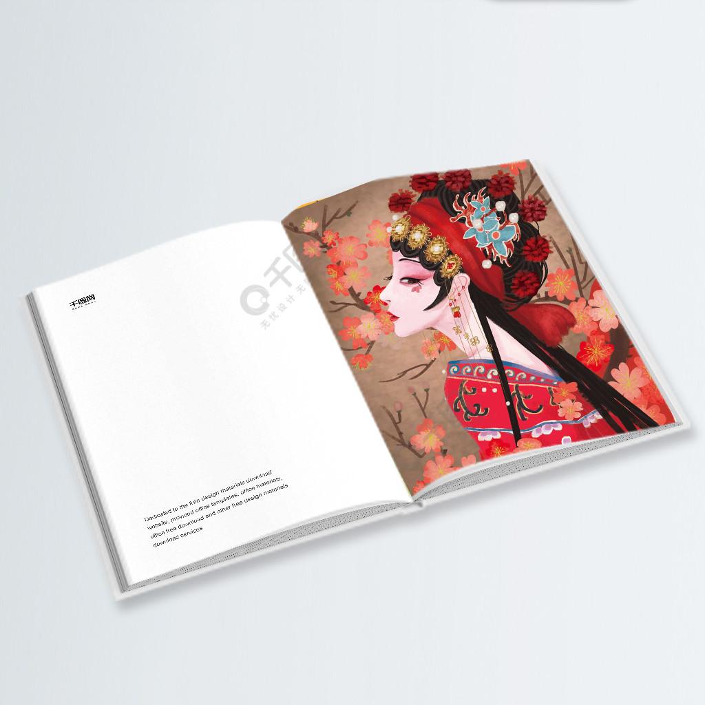 国潮京剧花旦古风传统服饰插画