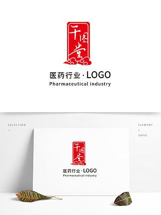 中医药行业LOGO通用模版祥云中国风印章