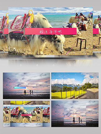 动感图文夏季旅行宣传篇开场Pr模板