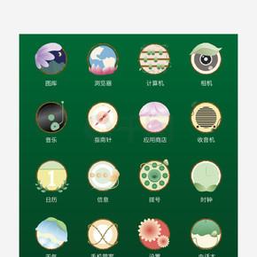原创UI植物图标