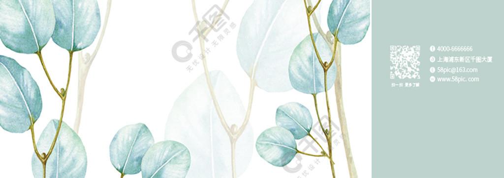 原创手绘植物小清新插画浅绿色美妆手提袋