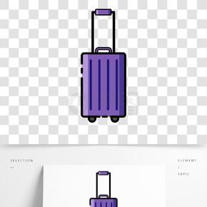 唯美手绘行李箱png元素