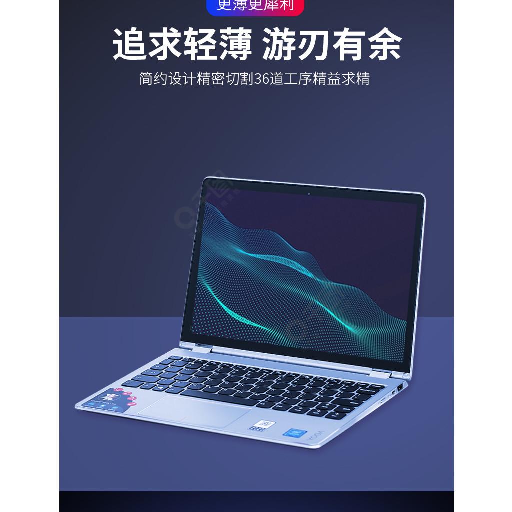 炫酷风数码笔记本电脑黑色psd详情页模板