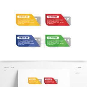 创意文件夹元素设计