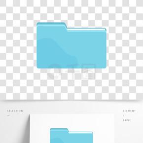 简约手绘文件夹透明素材