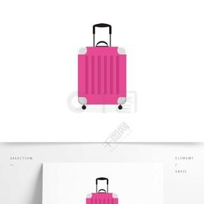 矢量粉系行李箱卡通元素
