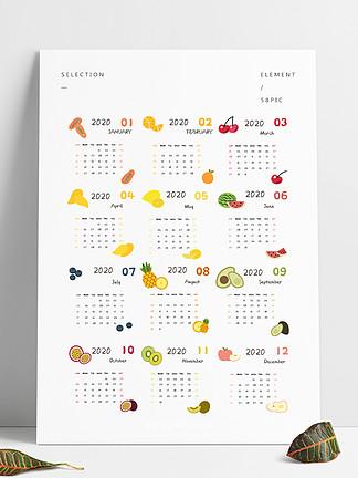 2020年112月水果主题日历