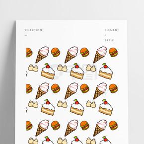 冰淇淋蛋糕包子汉堡底纹png素材