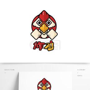 原创卡通可爱炸鸡快餐美食汉堡店logo