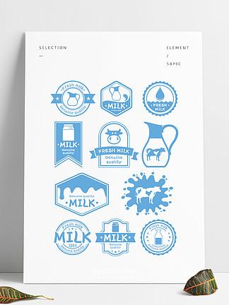 矢量奶制品牛奶标签贴纸