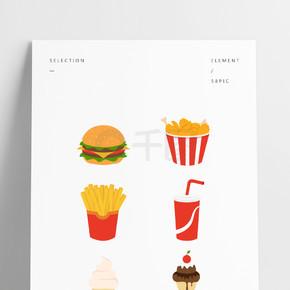 卡通汉堡薯条食物矢量图