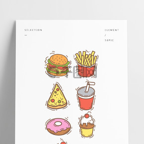 快餐甜点饮食手绘贴纸素材