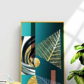 现代抽象金色几何叶脉装饰画