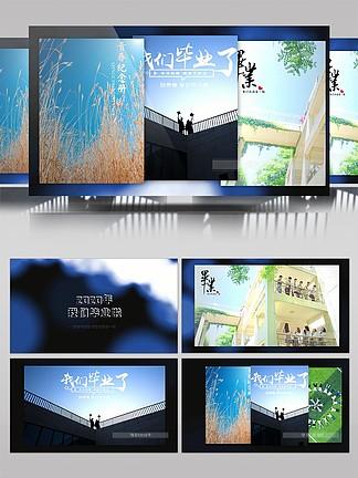 光效点缀照片墙演示毕业视频相册