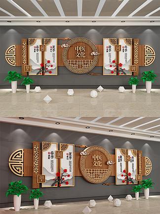 原创典雅中国风水墨山水画中医文化墙形象墙