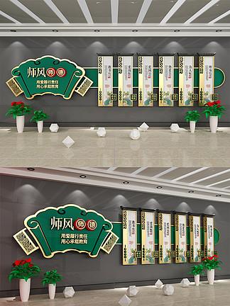 原创古典中国风师风师德学校校园文化墙模板