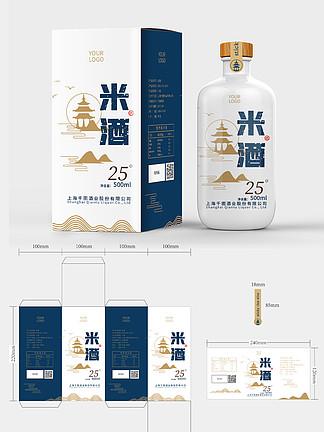 原创简约风白色矢量米酒包装设计烟酒包装